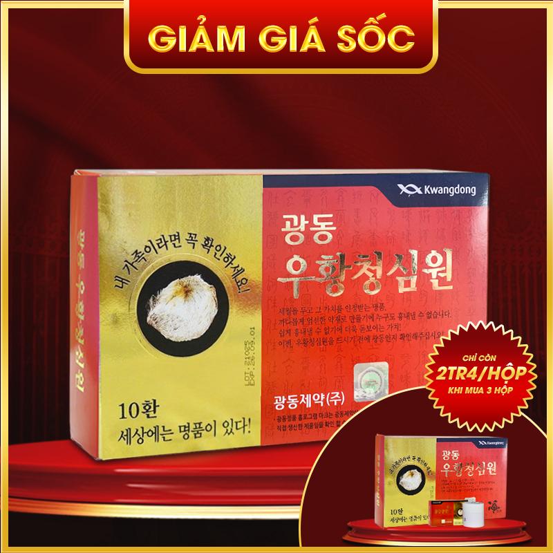 Bán An cung ngưu hoàng hoàn tổ yến hộp đỏ - 100 % Hàn Quốc