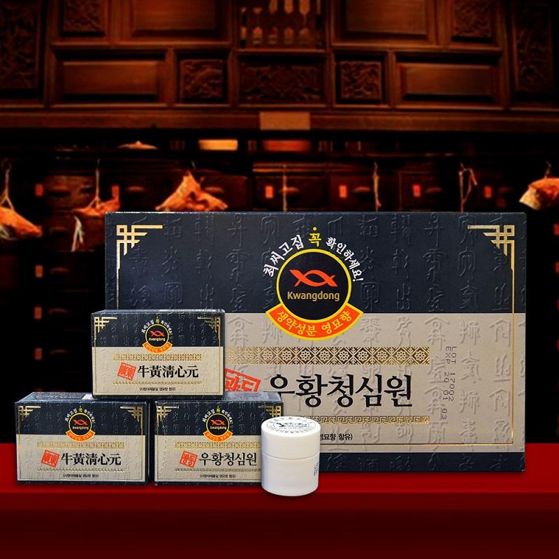 Mua an cung ngưu hoàng hoàn Hàn Quốc hộp xanh ở đâu tại tpHCM