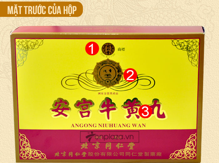 Viên an cung ngưu hoàn đai vàng Đồng Nhân Đường Bắc Kinh A006 2