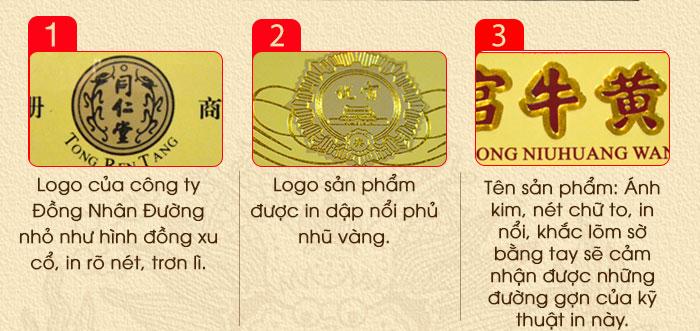 Viên an cung ngưu hoàn đai vàng Đồng Nhân Đường Bắc Kinh A006 3