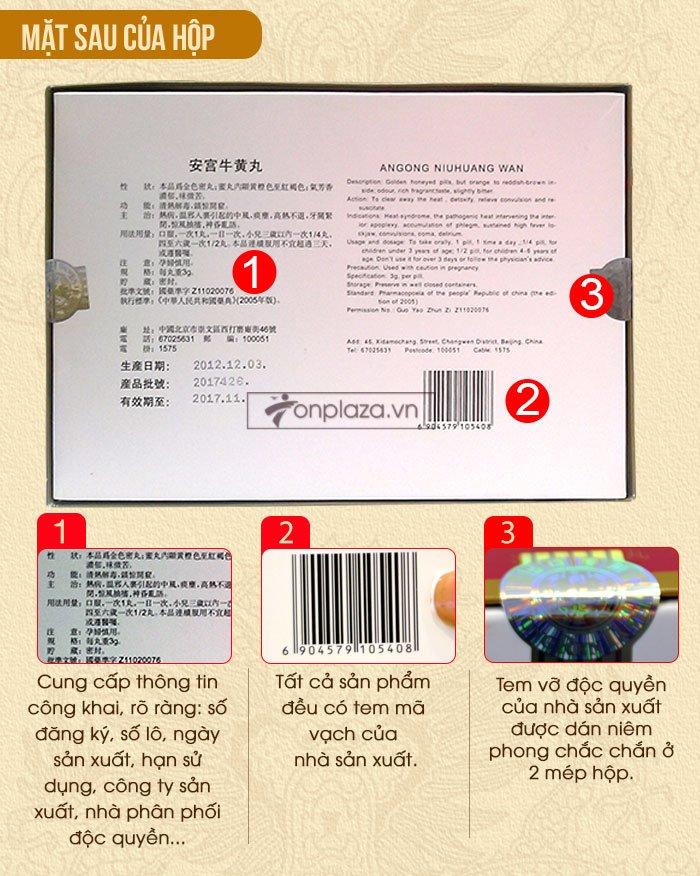 Viên an cung ngưu hoàn đai vàng Đồng Nhân Đường Bắc Kinh A006 4