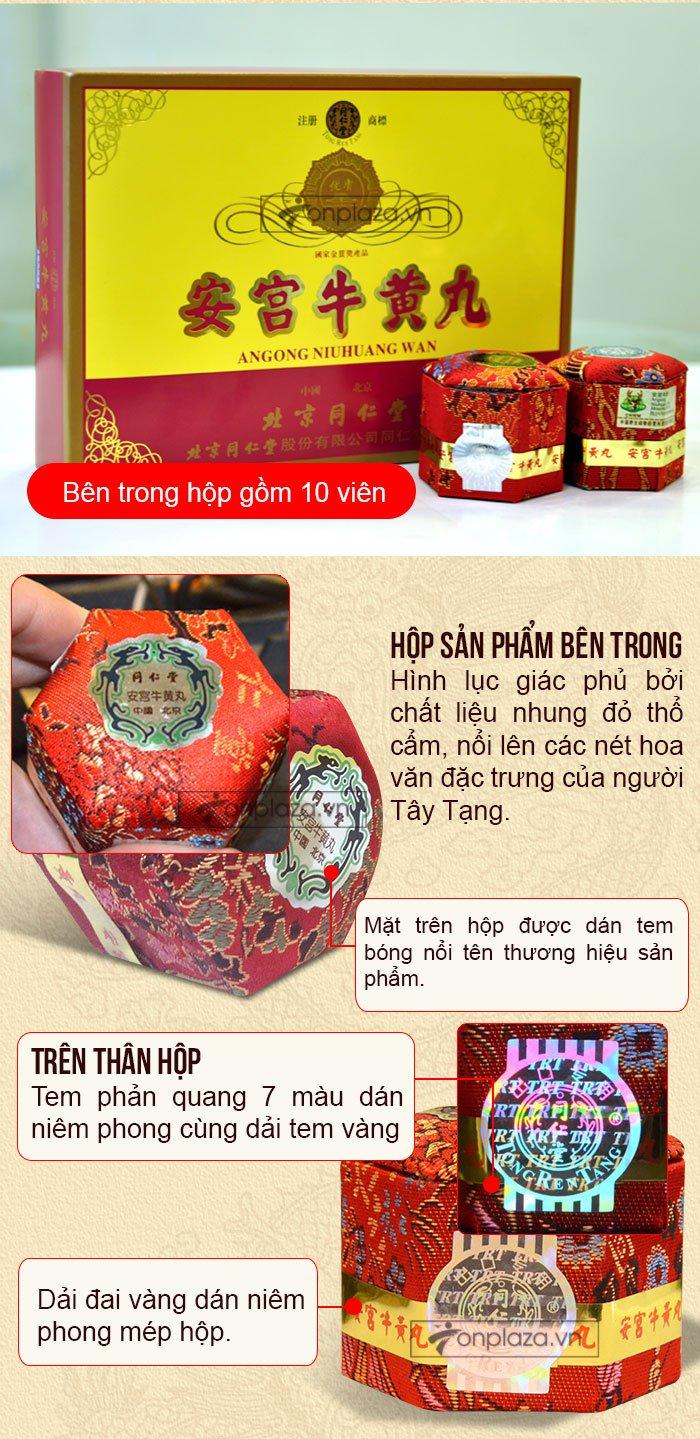 Viên an cung ngưu hoàn đai vàng Đồng Nhân Đường Bắc Kinh A006 5