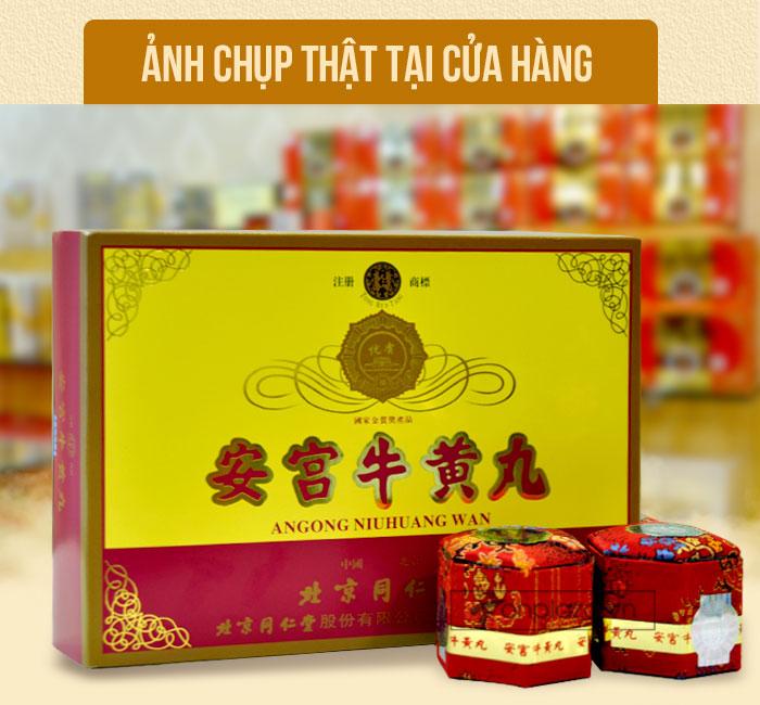 Viên an cung ngưu hoàn đai vàng Đồng Nhân Đường Bắc Kinh A006 7