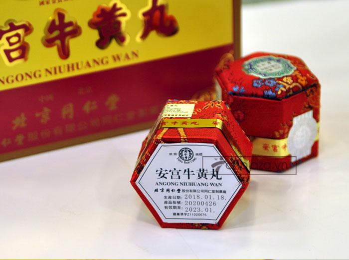 Viên an cung ngưu hoàn đai vàng Đồng Nhân Đường Bắc Kinh A006 9