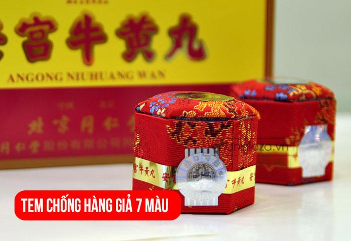 Viên an cung ngưu hoàn đai vàng Đồng Nhân Đường Bắc Kinh A006 10