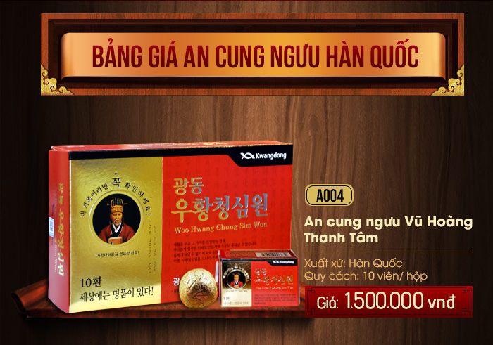 Giá hộp Vũ Hoàng Thanh Tâm Hàn Quốc