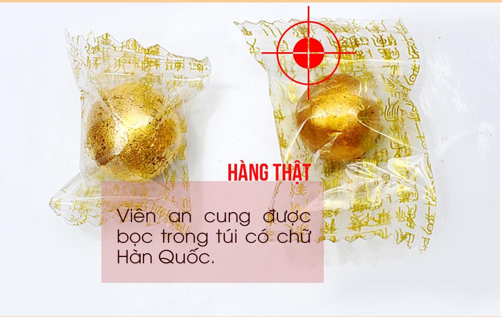 Viên vũ hoàng thanh tâm được bọc trong túi ni-long có in chữ Hàn Quốc