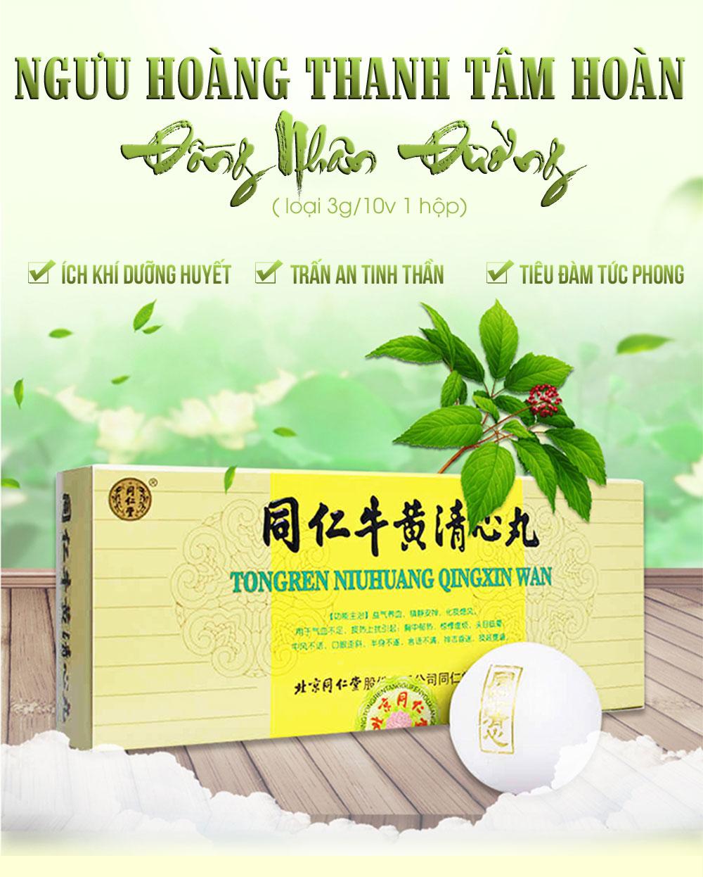 An cung ngưu Viên Thanh Tâm Tịnh Chữ Đen Trung Quốc 10 viên