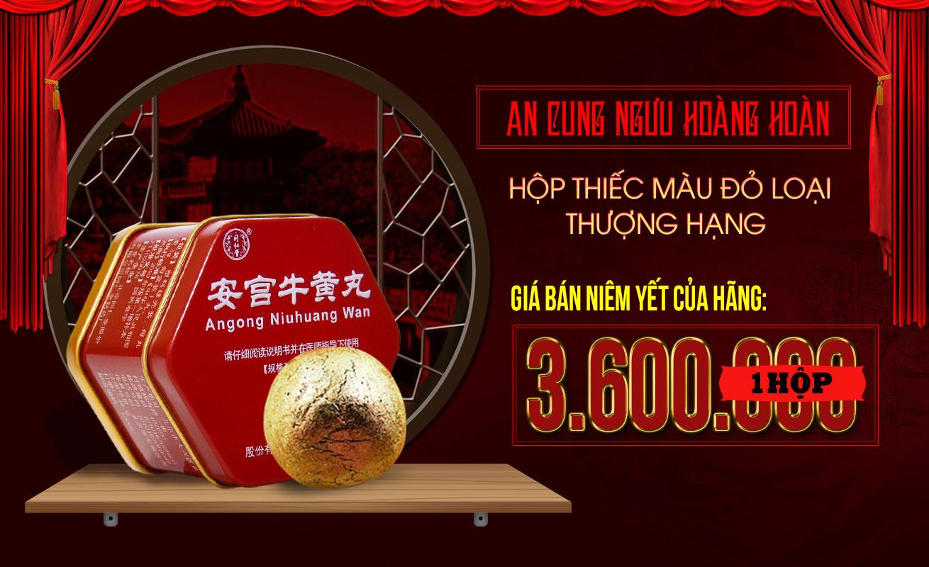 Chương trình khuyến mại ACN hộp thiếc đỏ Đồng Nhân Đường chào mừng ngày 20-11
