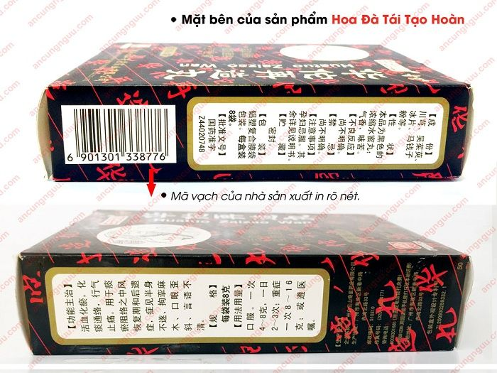 Chi tiết mặt bên và mã vạch in trên hộp Hoa Đà tái tạo hoàn Trung Quốc