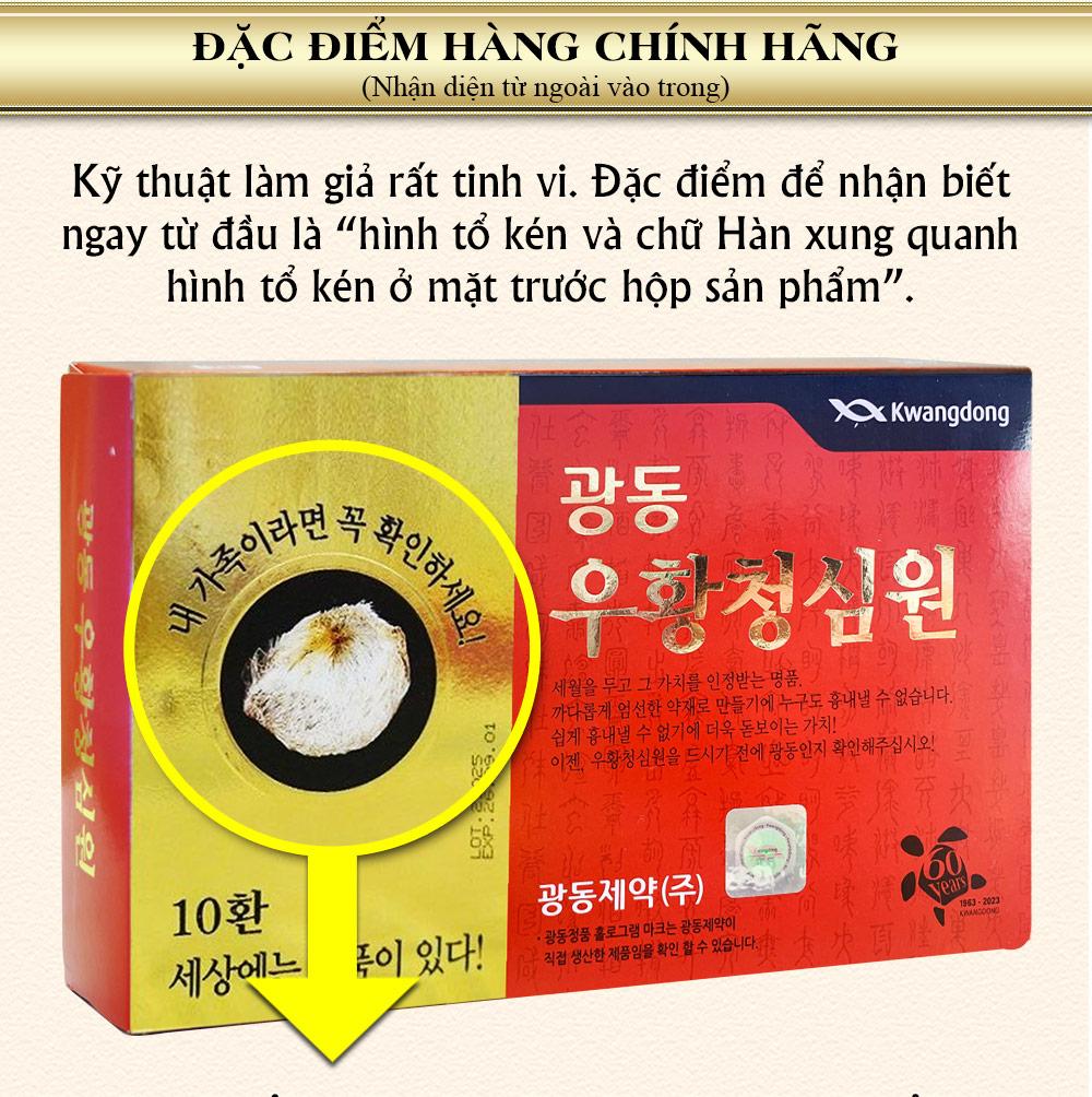 Viên an cung ngưu hoàng hoàn Hàn Quốc hình tổ kén xách tay