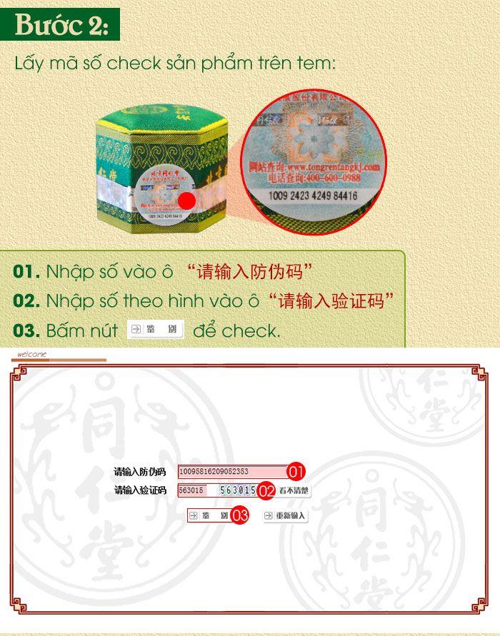 Lấy mã số để check sản phẩm an cung ĐNĐ hộp xanh